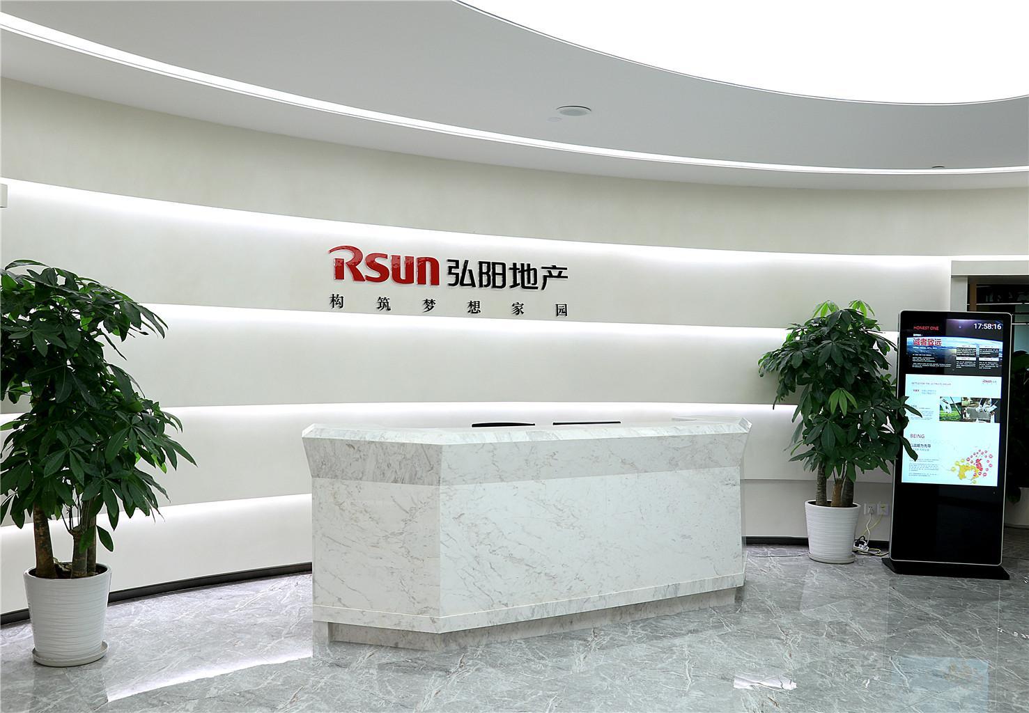 设计师家园-重庆弘阳地产办公室
