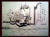 莫棋凯的设计师家园-室内设计,效果图,装修