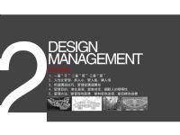 任强的设计师家园-室内设计,效果图,装修