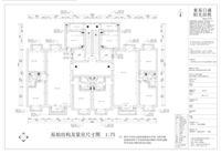 鲁海波的设计师家园-室内设计,效果图,装修