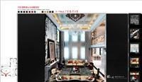 金建伟的设计师家园-室内设计,效果图,装修