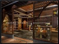 赵伟的设计师家园-室内设计,效果图,装修