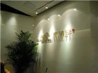 师国强的设计师家园-室内设计,效果图,装修