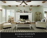 翁德的设计师家园-室内设计,效果图,装修