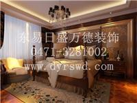 东易日盛万德装饰有限责任公司的设计师家园-室内设计,效果图,装修