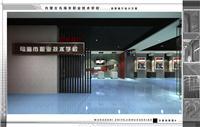 乌海市信誉装璜有限公司的设计师家园-室内设计,效果图,装修