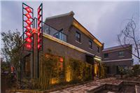 张光磊的设计师家园-室内设计,效果图,装修