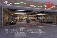 张燕的设计师家园-室内设计,效果图,装修