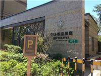 东尼设计(上海)工作室的设计师家园-室内设计,效果图,装修