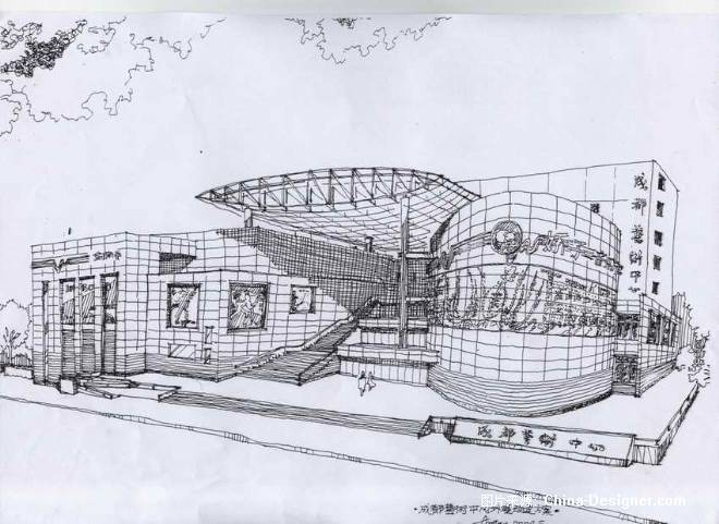 成都艺术中心外观改造-arjan的设计师家园-会展剧场