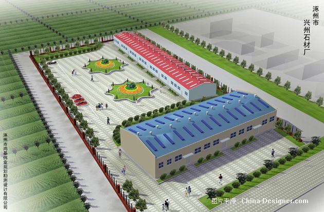 涿州市兴州石材厂-朱萌的设计师家园-工厂图片