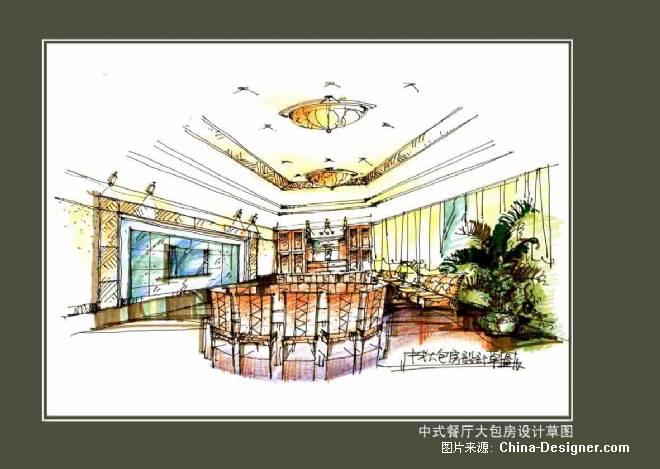 中式餐廳大包房設計草圖-方路沙的設計師家園-餐飲酒吧