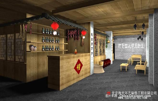 农家乐-何涛的设计师家园-住宅公寓