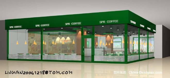 咖啡厅外观效果图-娟子的设计师家园-餐饮酒吧