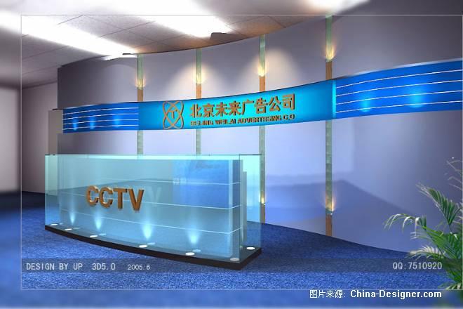 未来广告形象墙-龚慧芳的设计师家园-专卖展示店