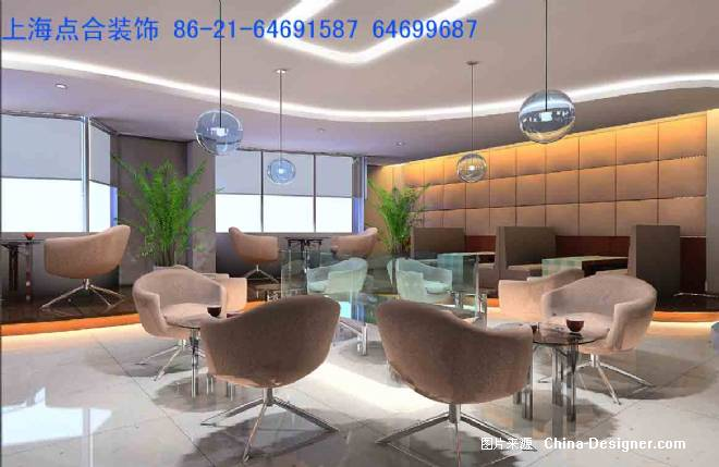 咖啡区效果图-上海点合室内设计学校-----官方网址:长春市学装修设计的工程图片