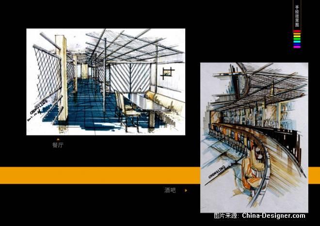 酒吧,餐厅透视图-程琳的设计师家园-餐饮酒吧