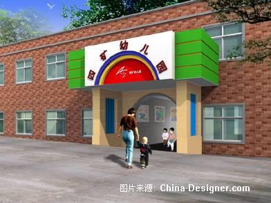 幼儿园门头-景广恩的设计师家园-学校