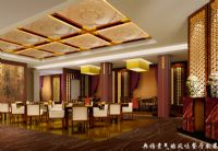设计师家园-珠海庆华国际大酒店