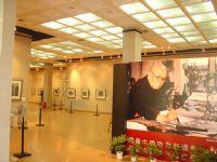设计师家园-浙江西湖美术馆