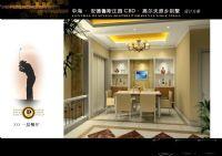 设计师家园-北京中山别墅样板房设计方案