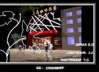 设计师家园-哈尔滨上岛咖啡