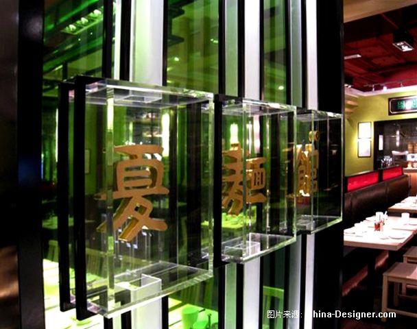 夏�I�^-陈德坚的设计师家园-温馨,中式,现代,中餐厅/中餐馆,200万以上