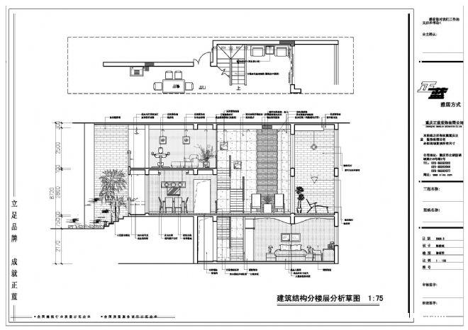 香溪美林-陈教斌的设计师家园-50-100万,别墅,现代,第七届中国国际室内设计双年展