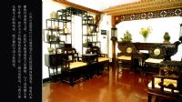"""设计师家园-""""收藏家""""居室设计――习晋室内设计作品"""