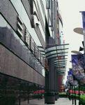 设计师家园-三鑫世界商厦