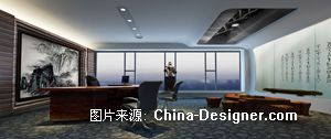 相得益彰-林志��的设计师家园-办公室,现代