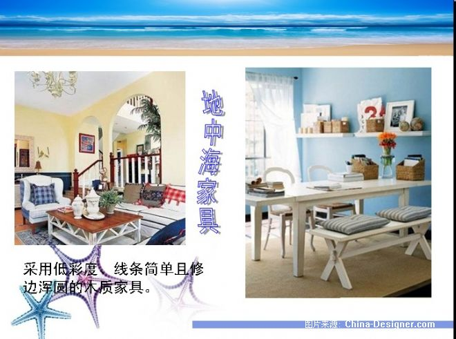 亨特时尚窗饰 半露天 宋琼的设计师家园 宋琼的设计师家园