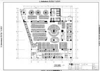 设计师家园-南充市某网络会所