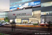 设计师家园-亚细亚磁砖展厅凯旋路生活馆