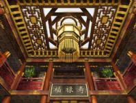 设计师家园-北京世界公园朱总别墅