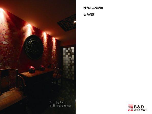时尚东方样板间-邓鑫的设计师家园-现代,住宅公寓样板间,中式