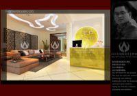 设计师家园-西安绿地世纪城名仁汗蒸亚健康养生会馆