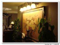 设计师家园-北京四季香山公寓