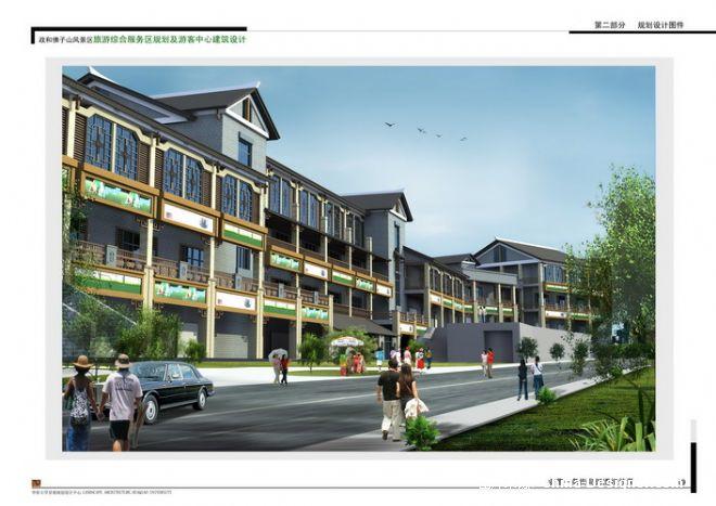 政和县佛子山攻略出行-赵杰的设计师景区:赵杰瑞安至南阳旅游家园图片