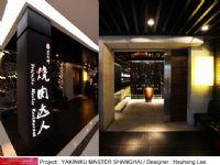 设计师家园-����肉�_人( SHANGHAI-2)