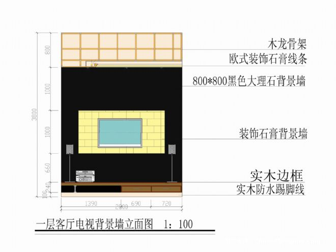 电视机背景墙立面�_一层客厅电视机背景墙立面图