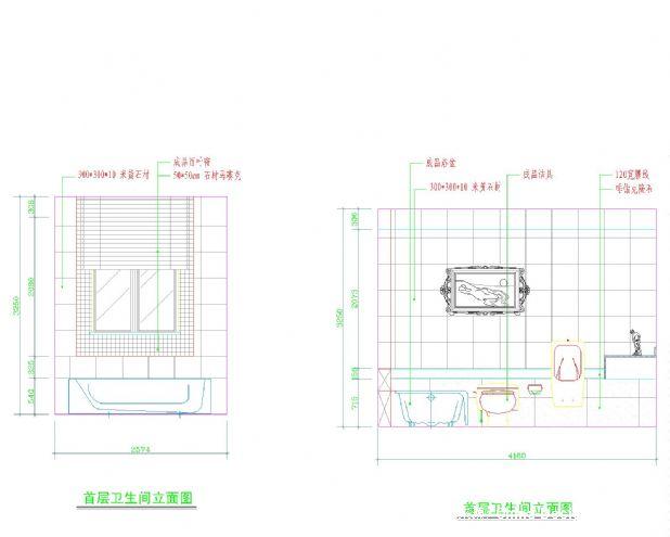 首层卫生间立面图