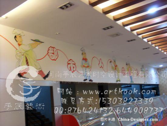 郑州墙体彩绘 郑州手辰墙绘公司的设计师家园 郑州墙体彩绘装饰公司 建筑与室内设计师网