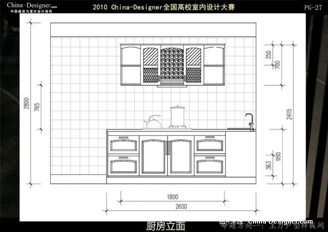 家用室内线路图