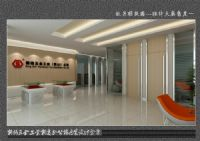 设计师家园-办公综合楼