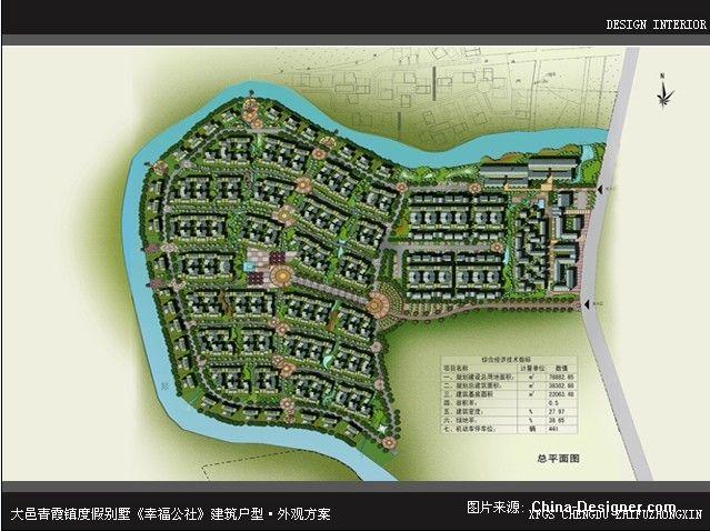 幸福公社-李剑的设计师家园-李剑 幸福公社 川西民居
