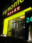 设计师家园-myhome家乡小菜馆美术馆店