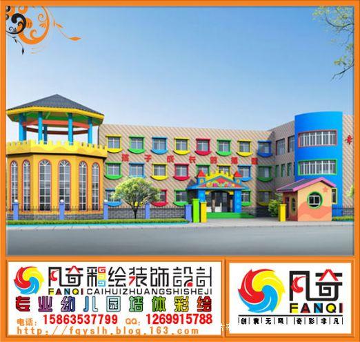 山东聊城幼儿园墙体彩绘-凡奇彩绘装饰设计工程有限公司的设计师家园图片