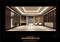 设计师家园-苏州华城地产总部办公楼