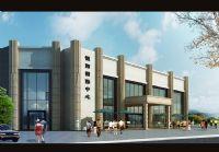 设计师家园-四川恒阳国际中心售房部